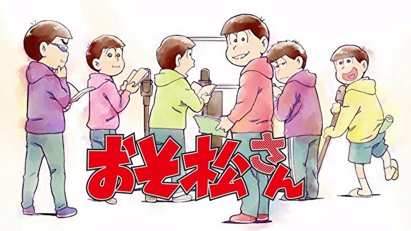 おそ松さん(第3期)